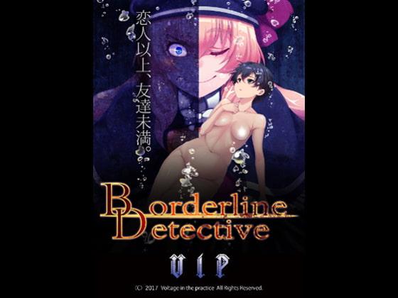 [H-GAME] Borderline Detective JP