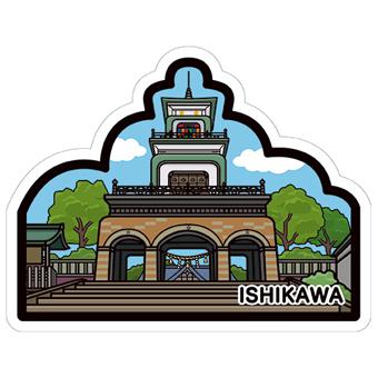 gotochi postcard Oyama jinja
