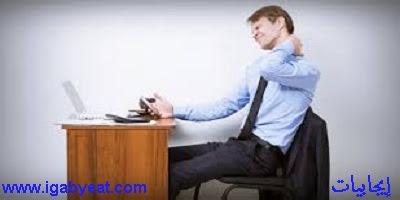 أهم 8 أضرار صحية ناتجة عن الجلوس لفترات طويلة