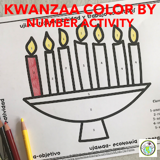 Kwanzaa Color by Number Page in Spanish