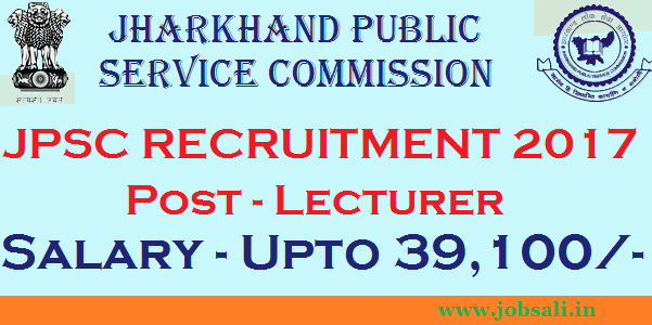Jharkhand PSC Notification 2017, Teaching jobs, Jharkhand Govt jobs