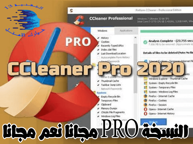 ccleaner ccleaner professional ccleaner pro ccleaner portable download ccleaner ccleaner free pc cleaner ccleaner mac wise disk cleaner ccleaner gratuit ccleaner windows 10 ccleaner piriform ccleaner android ccenhancer ccleaner pc cleaner download cleaner gratuit ccleaner professional plus ccleaner browser ccleaner builds ccleaner download free ccleaner slim ccleaner windows 7 ccleaner win10 ccleaner torrent ccleaner piriform deutsch ccleaner 64 bit ccleaner pro download ccleaner piriform gratuit ccsetup download ccleaner portable ccleaner windows ccleaner hippo ccleaner 2019 ccleaner iphone ccleaner pro full ccleaner enhancer winapp2 ccleaner portable windows 10 ccleaner windows xp browser cleaner ccleaner pro torrent ccleaner pour mac ccleaner old version ccleaner professional download ccleaner xp ccleaner pro android installer ccleaner ccleaner recuva ccleaner online ccleaner avast ccleaner pro free ccleaner officiel ccleaner registry scleaner ccleaner pour android cleaner cc ccleaner64 ccleaner français ccleaner mac download ccleaner pc download ccleaner chrome ccleaner download windows 10 pc astuces ccleaner