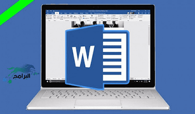 program Microsoft Word