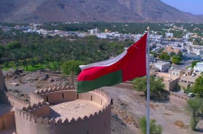 شات عمانى دردشة عمانية