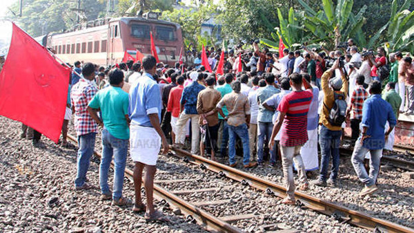 Railway protection force to take strict action against protesters, Kannur, News, Protesters, Jail, Railway, Harthal, Case, Police, Kerala.