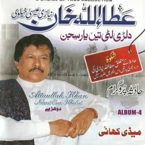 Atta ullah khan all song free download.