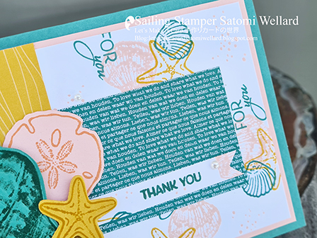 Stampin'Up! Friends Are Like Seashells Thank You Card   by Sailing Stamper Satomi Wellard