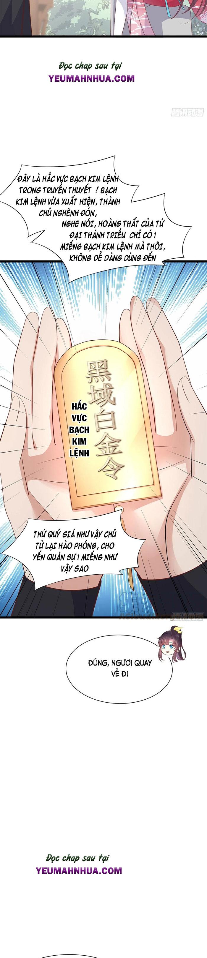 Chi Tôn Đồng Thuật Sư: Tuyệt Thế Đại Tiểu Thư Chương 223 - Vcomic.net