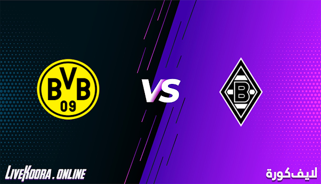 مشاهدة مباراة  بروسيا مونشنغلادباخ و بروسيا دورتموند بث مباشر بتاريخ 22-01-2021 الدوري الالماني