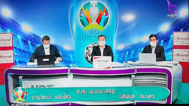 Cara Nonton EURO 2020 melalui parabola NBT di satelit Thaicom
