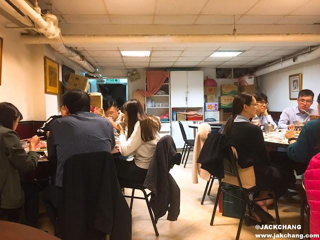 福原樓地下室用餐空間