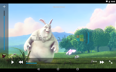 Free download MX Player للكمبيوتر, download mx player for anodroid