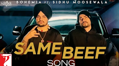 Same Beef Song Lyrics | Bohemia Ft. Sidhu | New punjabi song 2019