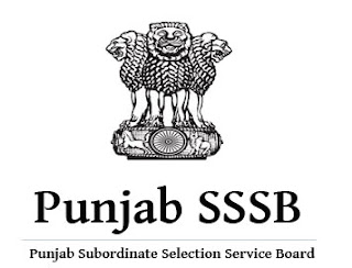 SSSB Punjab Recruitment - 112 Supervisor - Last Date: 5th July 2021