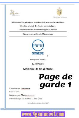 exemple de modele pages de garde pour mémoire word doc maroc