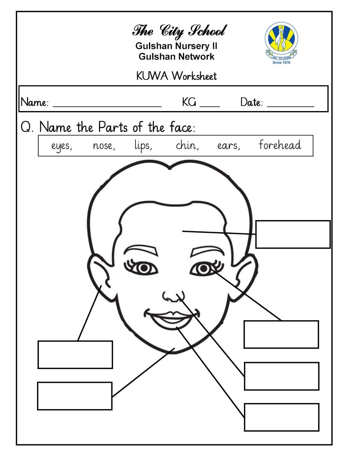 Sr Gulshan The City Nursery Ii Math Kuwa And English Worksheets