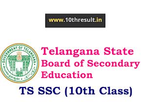 Telangana Board TS SSC