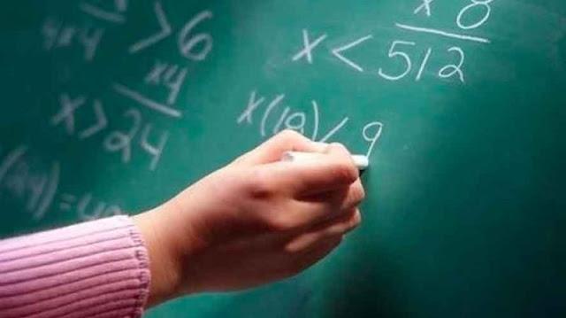 """Οι διακριθέντες μαθητές του εξεταστικού κέντρου ΕΜΕ Αργολίδας στον Μαθηματικό Διαγωνισμό """"ΠΥΘΑΓΟΡΑΣ 2021"""""""