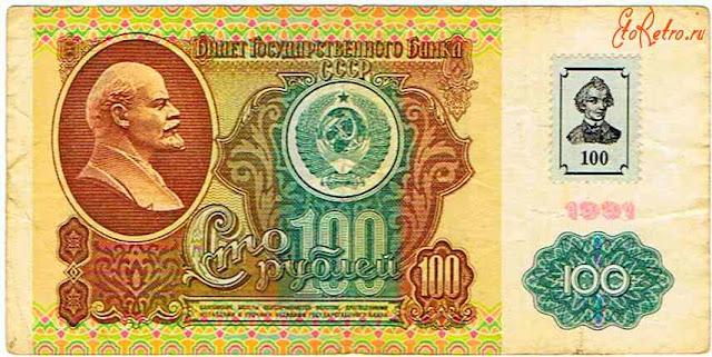 Инвестирование от 100 рублей, что можно на этом заработать