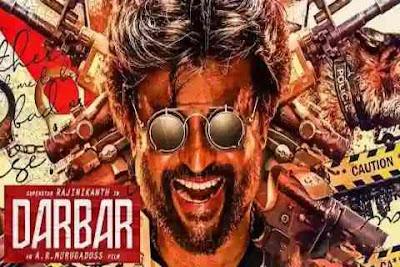 Darbar Download Full Movie Tamilrockers, Movierulz Full HD