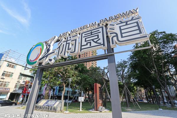 台中西區 2018台中國美館藝術展、黃金阿勃勒、百合花、雞蛋花,一次滿足
