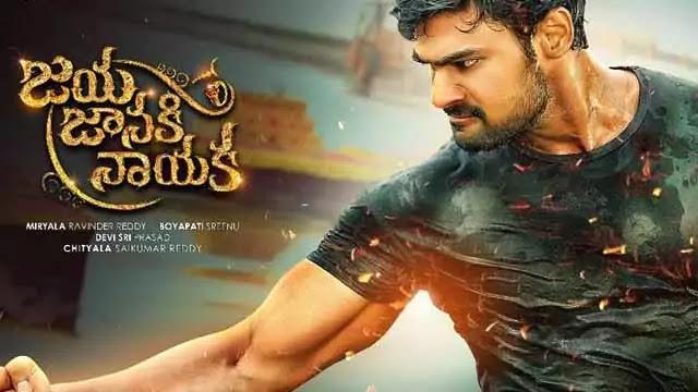 Best-action-movies-telugu