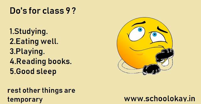 class 9 exams
