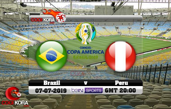 مشاهدة مباراة البرازيل وبيرو اليوم 7-7-2019 علي بي أن ماكس نهائي كوبا أمريكا 2019