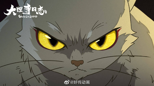 """Chinese Anime """"White Cat Legend"""""""