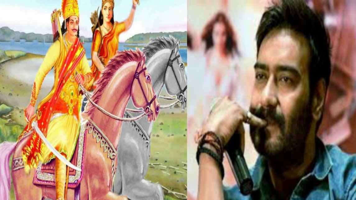 Maharaja%2Bsuheldev%2Brajbhar राजभर समाज की तरह से सुपरस्टार अजय देवगन को लीगल नोटिस भेजा गया।