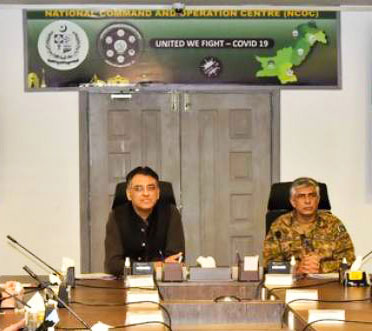 Pakistan dispatches program for wellbeing experts' web based preparing