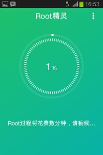 Download Game Unduh Root Genius Apk Terbaru Semua Versi