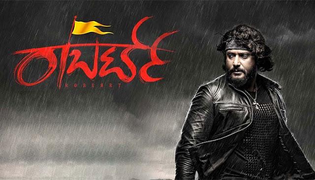 Kannada movie Robertt leaked Online by Tamilrockers to free Download or Streaming: eAskme