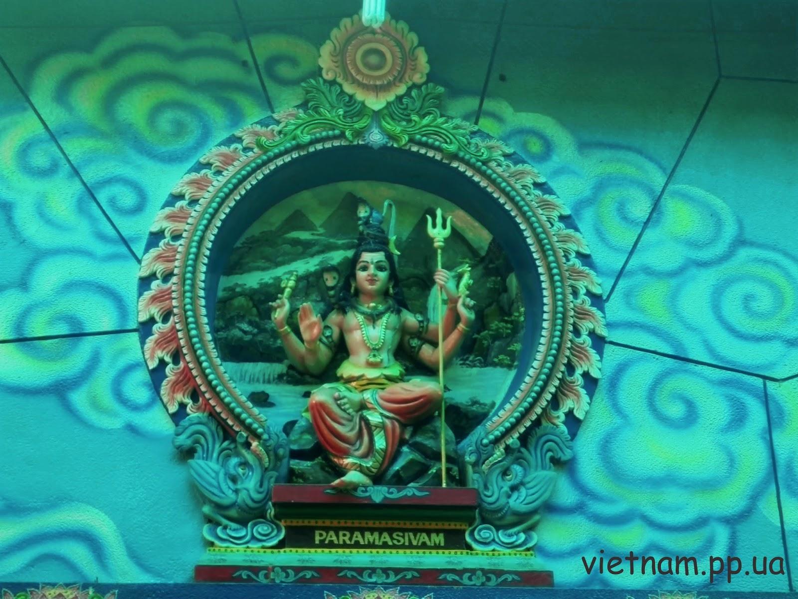 Божество хинди:Paramasivam