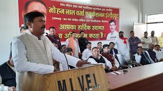बाराबंकी : 27 मार्च को होगा स्वर्गीय बेनी प्रसाद वर्मा की प्रतिमा का अनावरण