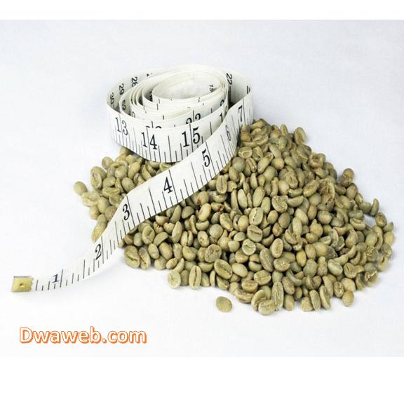 هل القهوة الخضراء تساعد على التخسيس حقاً؟ أم أنها أكذوبة؟