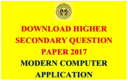 Admission papers for sale class 11