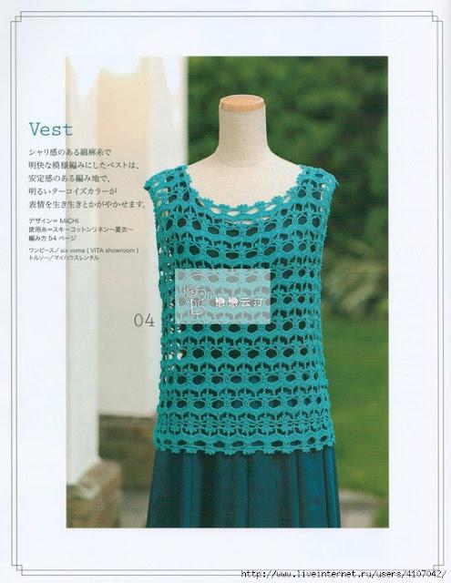 Cómo tejer túnica en crochet para el verano
