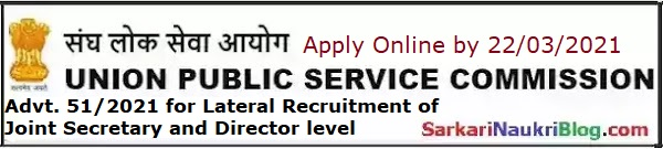 UPSC Lateral Special Recruitment 51/2021