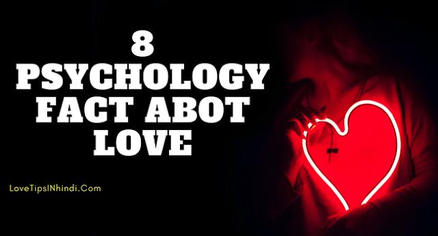love ke bareme psychological facts