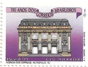 Selo Agência dos correios de Petrópolis