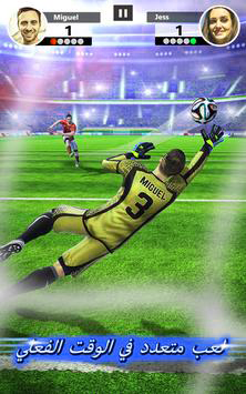 download football strike apk