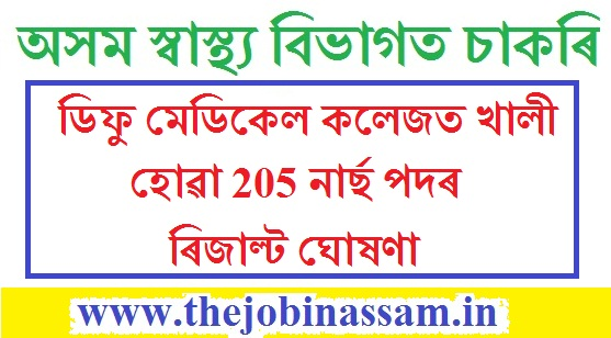 Result For Staff Nurse of Diphu Medical College Recruitment 2019