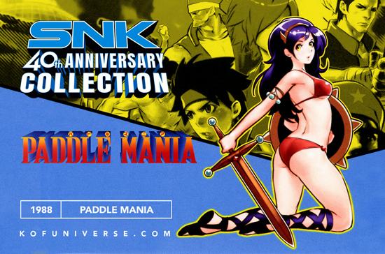 https://www.kofuniverse.com/2010/07/paddle-mania-1988.html