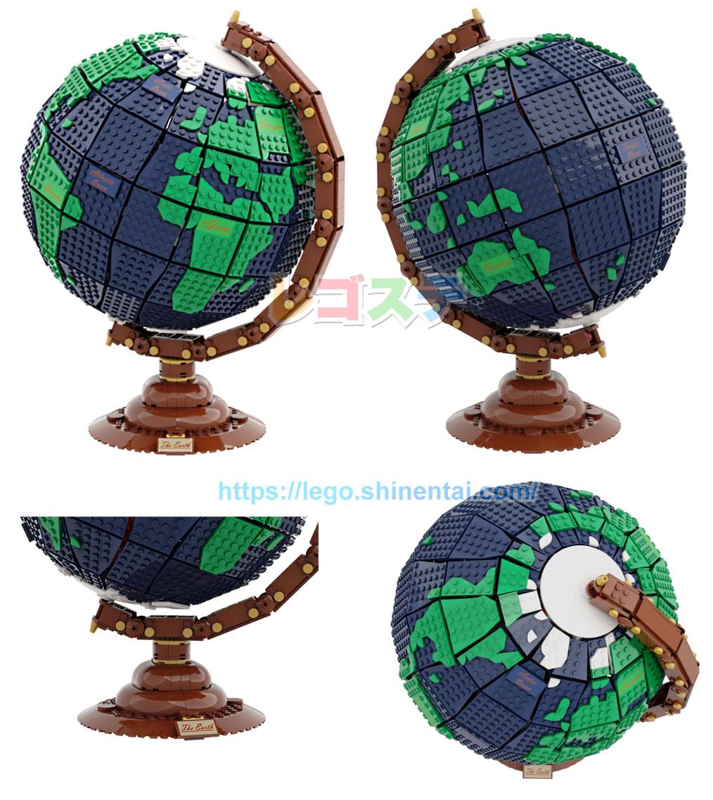 地球儀:Earth Globe