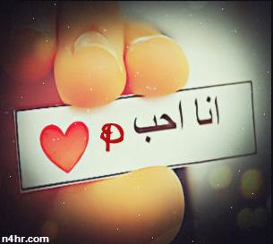 صور حروف خلفيات رومانسية مكتوب عليها حرف P