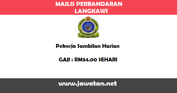 Job in Majlis Perbandaran Langkawi (3 Jun 2018)