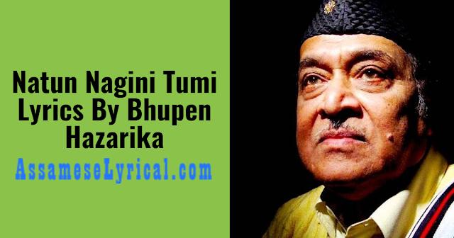 Natun Nagini Tumi Lyrics