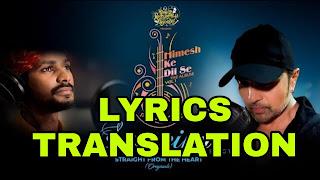 Sanseinn Lyrics in English   With Translation   – Sawai Bhatt   Himesh Reshammiya