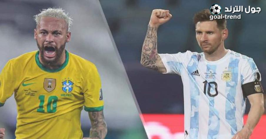 تفاصيل مباراة البرازيل والأرجنتين في تصفيات امريكا الجنوبية لكأس العالم 2022